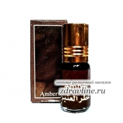 Арабские духи Amber