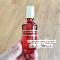 Givenchy Eaudemoiselle Amber Velours