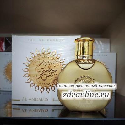Shams Al Shamoos Al Andalus (Lattafa)