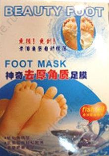 """Носочки педикюрные """"Foot Mask"""""""