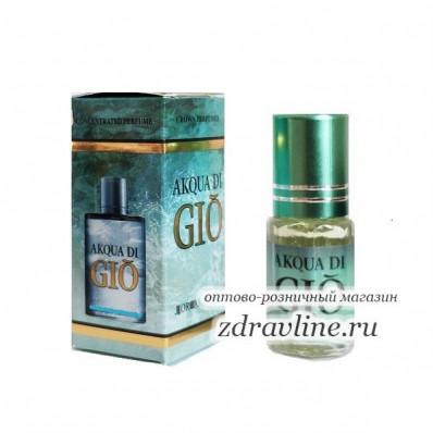 Масляные духи Acqua Di Gio GIORGIO ARMANI (Армани Аква Ди Джио) Al Rayan 3 мл