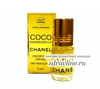Масляные духи Coco Chanel Mademoiselle
