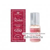 Арабская парфюмерия Roshan Al-Rehab, 3ml