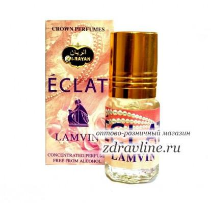 Масляные духи   Lamvin Eclat / Ламвин Эклат от AL-RAYAN, 3мл