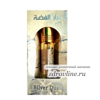 духи Silver Dust (Сильвер Даст)