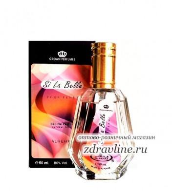 Женская парфюмерная вода Si La Belle Al Rehab
