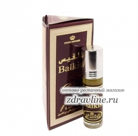 Арабские масляные духи Balkis (Балкис) Al-Rehab 6ml