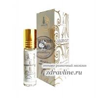 Арабские масляные духи Ahlam Khalis Perfumes (Ахлам) 6мл