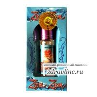 Арабские духи ZamZam