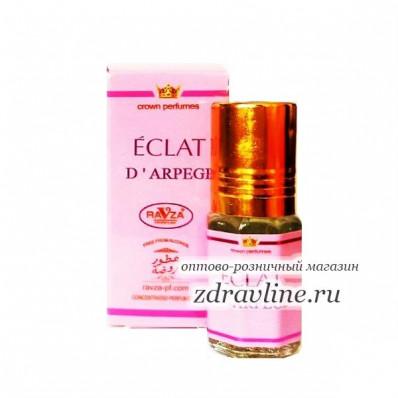 Eclat D' Arpege (Эклат Дарпеж)