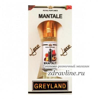 Montale Greyland (Монталь Серебряная вода)