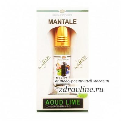 Духи Montale Aoud Lime (Монталь Уд Лайм)