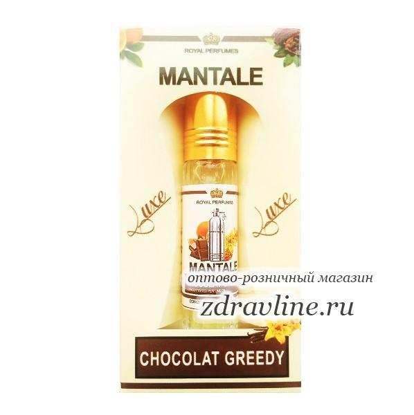 Духи Montale Chocolate Greedy (Монталь Уд Лайм)