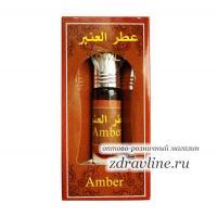 Арабские духи  Amber (Амбра)