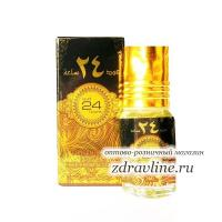 Маслянные духи Ard al Zaafaran Oud 24 Hours