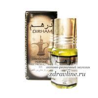 Арабские духи Dirham (Дирхам) Ard Al Zaafaran 3мл