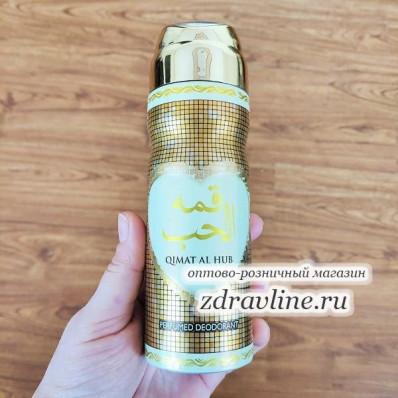 Женский дезодорант Qimat al Hub (Кимат аль Хуб) 200 мл