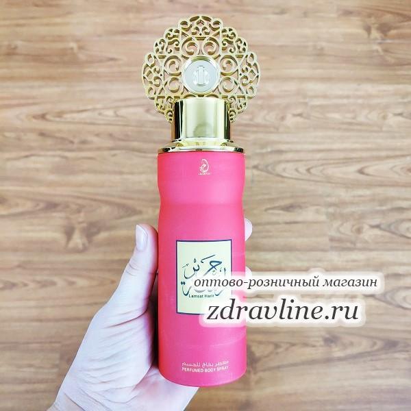 Женский дезодорант Lamsat Harir (Ламсат Харир) 200 мл