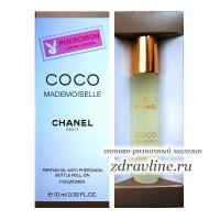 Chanel Coco Mademuaselle