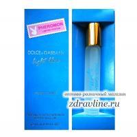Маслянные духи с феромонами (копия Dolce & Gabbana Light Blue Man) 10 мл
