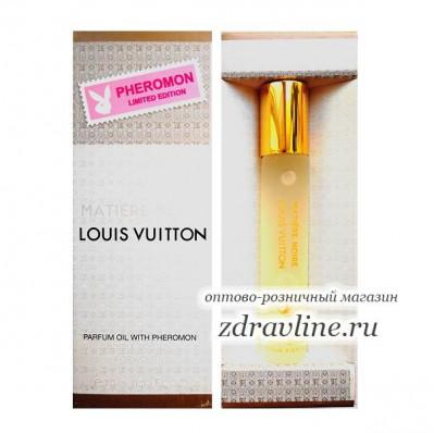 Louis Vuitton Matiere Noire