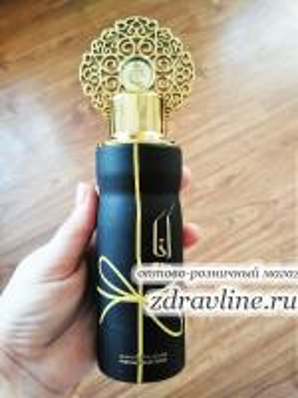 Ana (Ана) My Perfumes