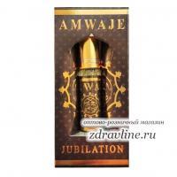 Amwaje Jubilation (Юбилейшн)