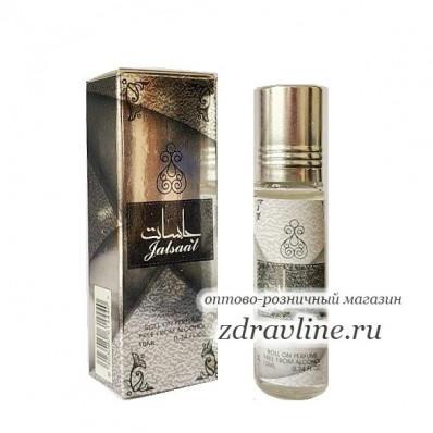 Арабские духи Ard Al Zaafaran Trading 10ml
