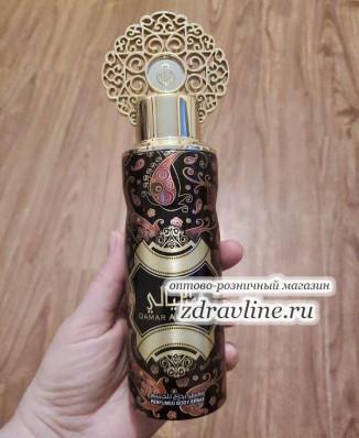 Арабский дезодорант Qamar Al Layali