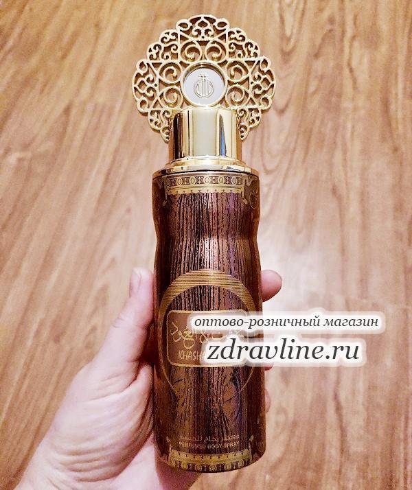 Арабский дезодорант Khashab & Oud