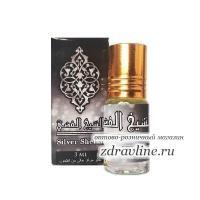Масляные духи Silver Sheikh (Сильвер Шейх)