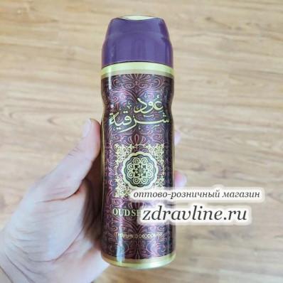 Арабский дезодорант Oud Sharqia
