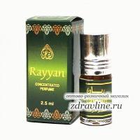 духи Rayyan (Райян)