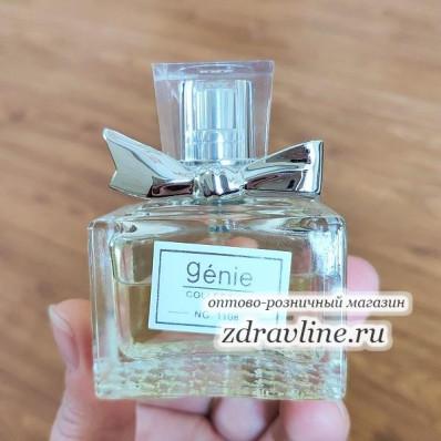 Духи Genie (Dior Miss Dior) 25ml (ж)