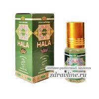 Арабские духи Hala
