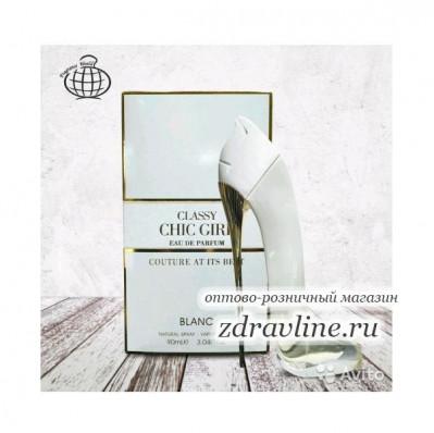 Духи Classy Chic Girl Blanc (Гуд Герл Бланк) Fragrance 90 мл