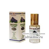 Масляные духи Grapes Musk