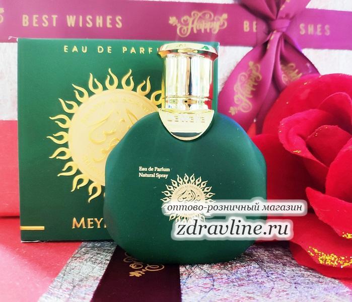 Духи Shams Al Shamoos Meydan (Lattafa) 35 ml