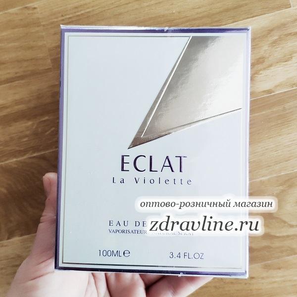 Eclat La Violette