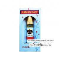 Aяman Basi in Red